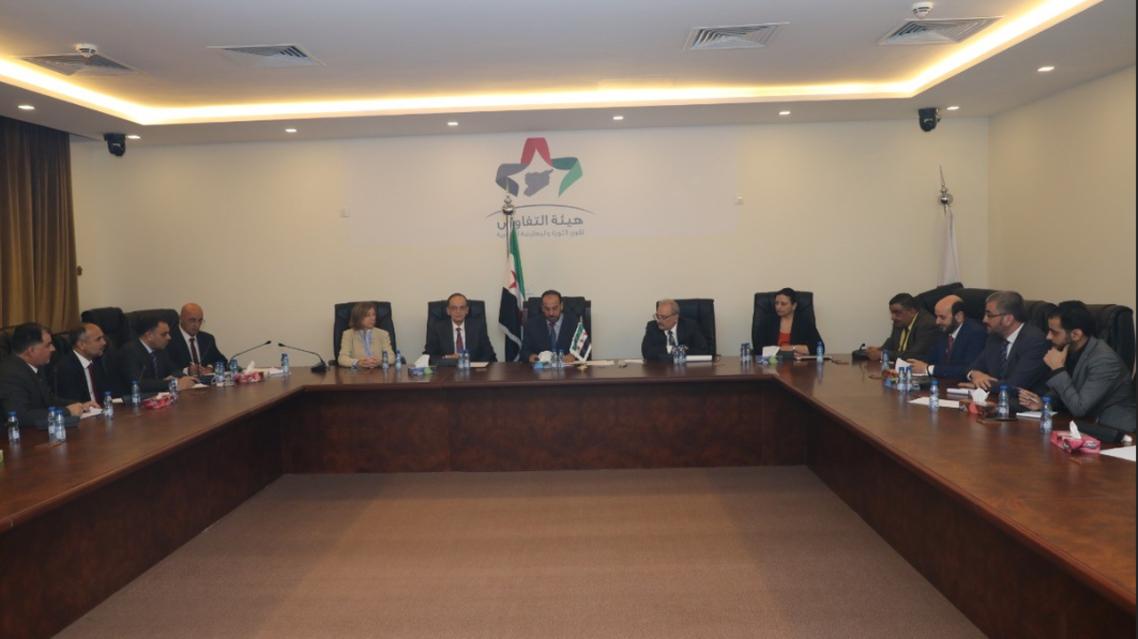 اجتماع هيئة التفاوض لقوى الثورة والمعارضة السورية