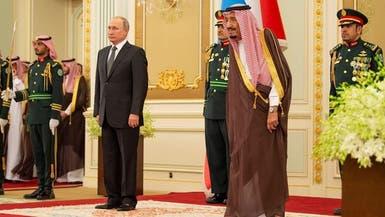 الملك سلمان: نتطلع للعمل مع روسيا لتحقيق الأمن ومحاربة الإرهاب