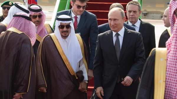 Russian President Vladimir Putin arrives in Riyadh