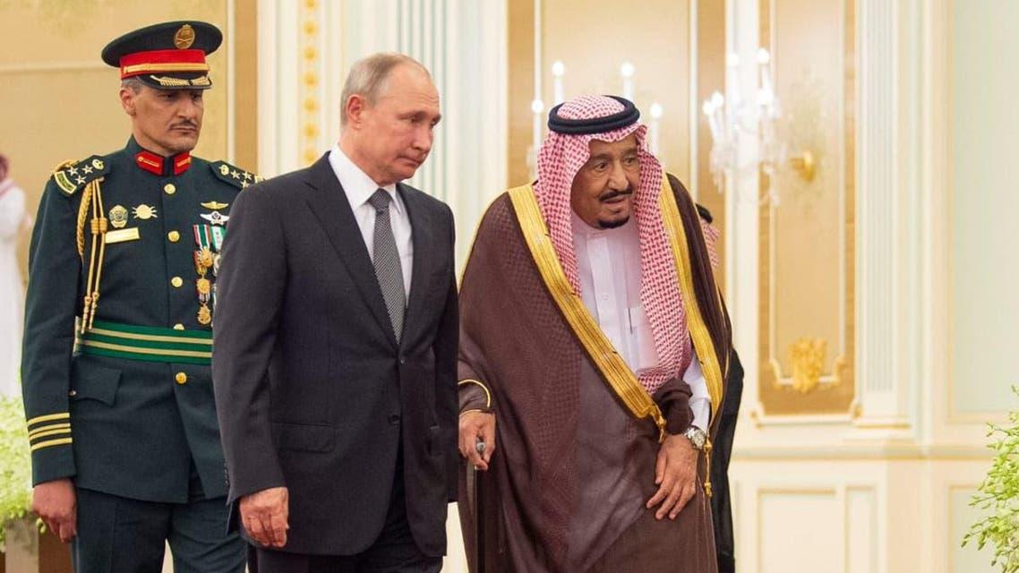 Putin Salman Russia President Vladimir King Abdulaziz visit to Riyadh Saudi Arabia - SPA