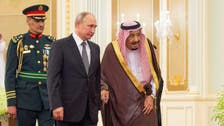 Russian President, Saudi Arabia's King to continue cooperating in OPEC+ format