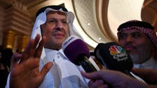 Oil and gas industry most affected by coronavirus: Saudi energy minister