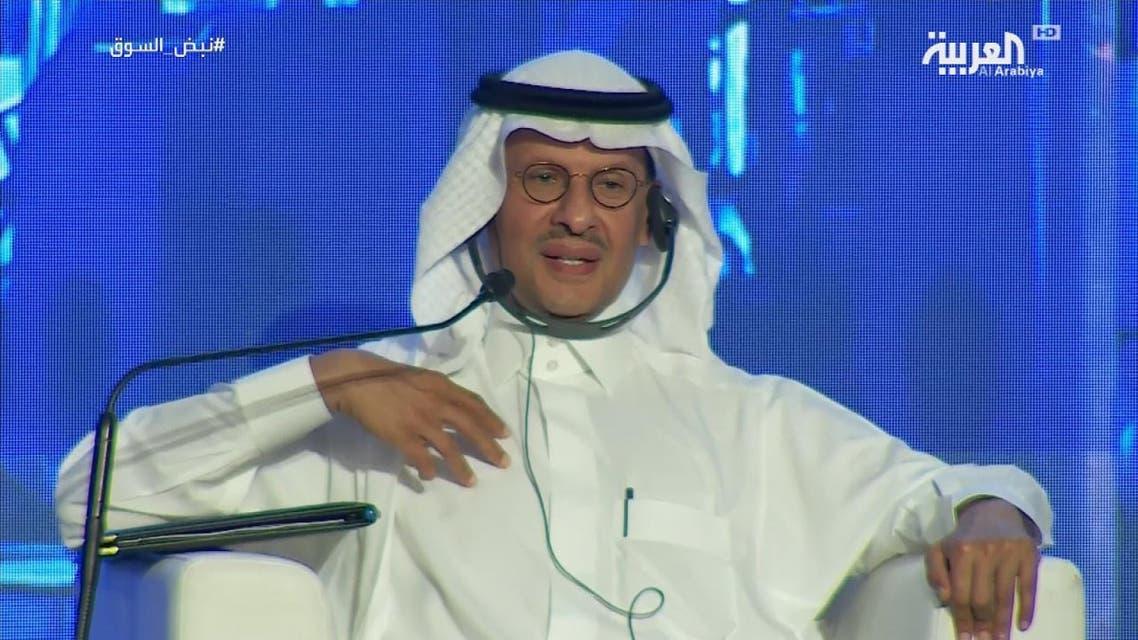 THUMBNAIL_ الأمير عبد العزيز بن سلمان - وزير الطاقة السعودي