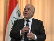 بعد أنباء عن محاصرة منزله.. العراق ينفي اعتقال العبادي