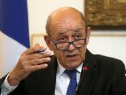 """لودريان يستدعي السفير الصيني مؤكدا وجوب """"احترام"""" فرنسا"""