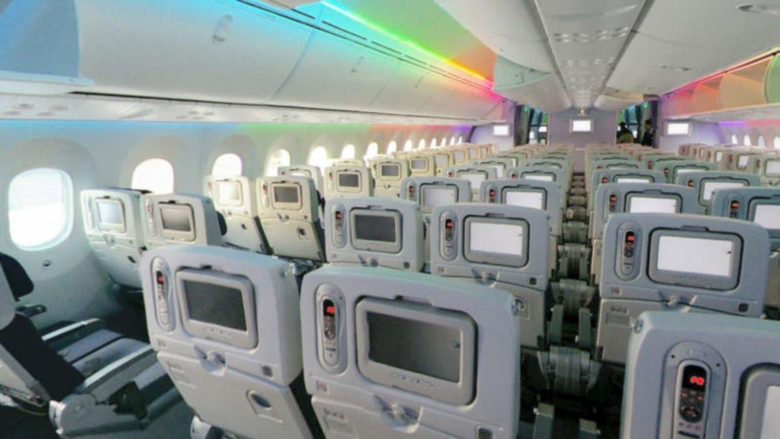 طائرة طيران