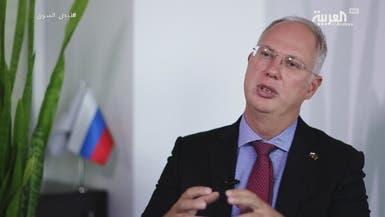 روسيا: 14 اتفاقية مع السعودية بـ 3 مليارات دولار