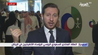 هذه أبرز الاتفاقيات التي ستوقع بين روسيا والسعودية