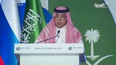 القصبي: روسيا والسعودية لديهما أهداف اقتصادية طموحة