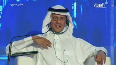 وزير الطاقة السعودي: 12 مليون برميل الطاقة الإنتاجية في نوفمبر