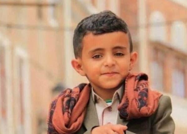 عمرو أحمد الطفل اليمني الذي شغل مواقع التواصل بصوته الشجي