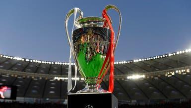 مواجهات قوية في ربع نهائي دوري أبطال أوروبا