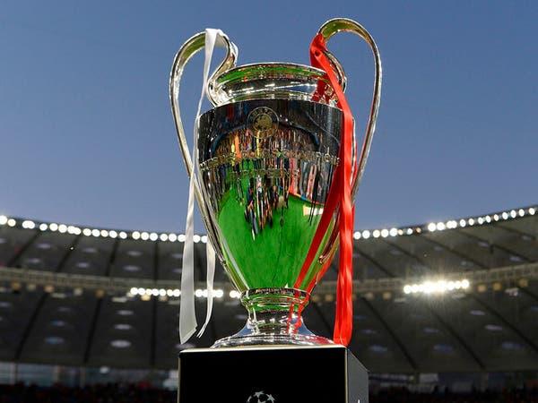 استكمال دوري أبطال أوروبا ببطولة مصغرة في لشبونة