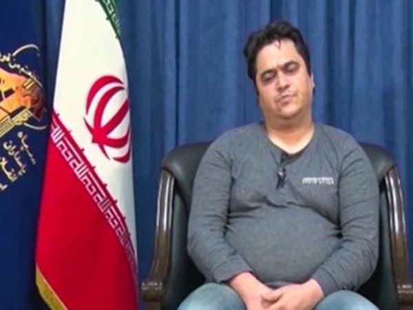 """الصحافي المخطوف بإيران """"يعترف"""".. صورة تنبش أحداثا أليمة"""