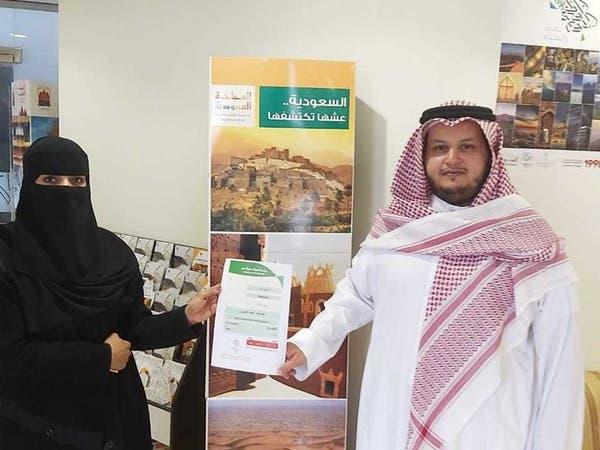 """أول مرشدة سياحية في عسير تروي قصتها لـ""""العربية.نت"""""""