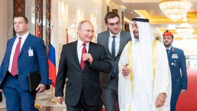 الرئيس الروسي فلاديمير بوتين والشيخ محمد بن زايد في أبوظبي
