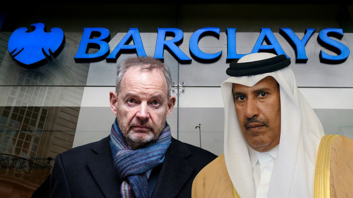 Hamad Bin Jassem & Richard