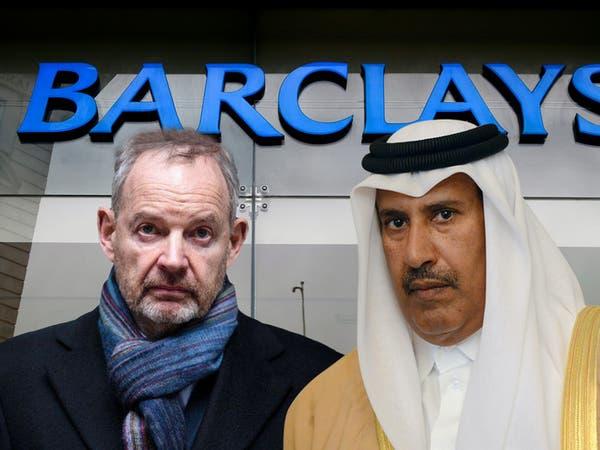 """مسؤول باركليز: رشوة حمد بن جاسم تصيبني بـ""""الغثيان"""""""