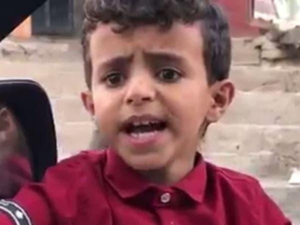 """""""بائع الماء"""" اليمني.. يذهب للمحكمة ويناشد والده للسماح له بالسفر"""