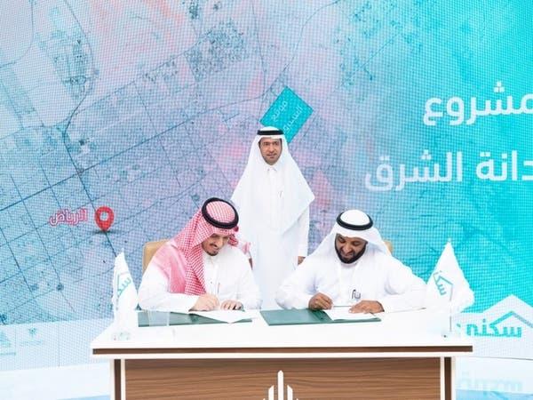 الإسكان السعودية: 5 عقود مع 4 شركات بـ 1.2 مليار ريال