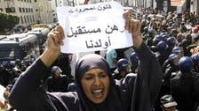 حراك الجزائر.. تجدد التظاهرات الشعبية رفضاً لقانون المحروقات