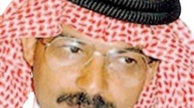 هيئة الترفيه: تسمية مسرح موسم الرياض باسم بكر الشدي