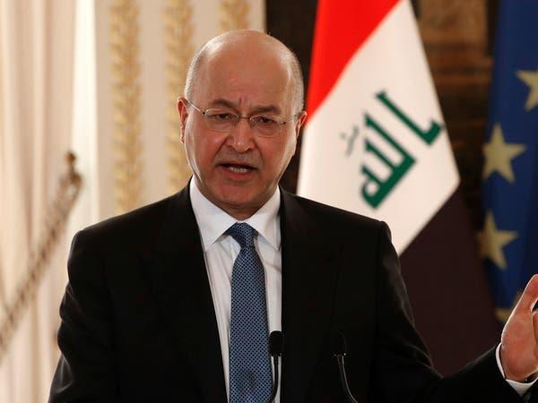 رئيس العراق: نلتزم بالدستور في حسم ترشيح رئيس الوزراء