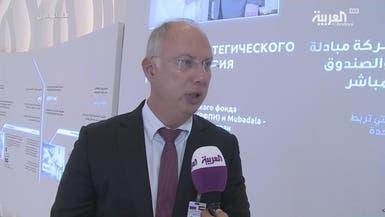 لوك أويل.. أول شركة روسية تستثمر بقطاع النفط الإماراتي