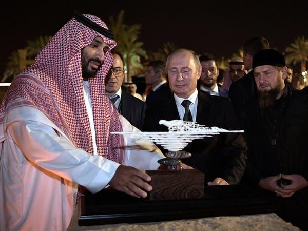 عمرها 30 ألف سنة.. هدية بوتين للأمير محمد بن سلمان