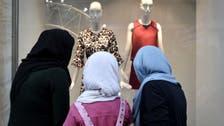 العقوبات الأميركية تدفع المهاجرين الأفغان للهروب من إيران