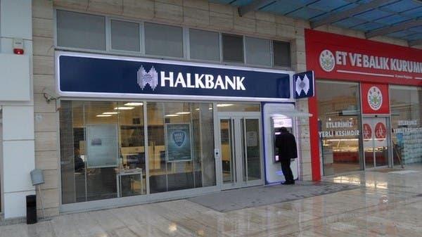 """ضربة مؤلمة للاقتصاد التركي.. واشنطن تعيد قضية بنك """"خلق"""" للواجهة"""
