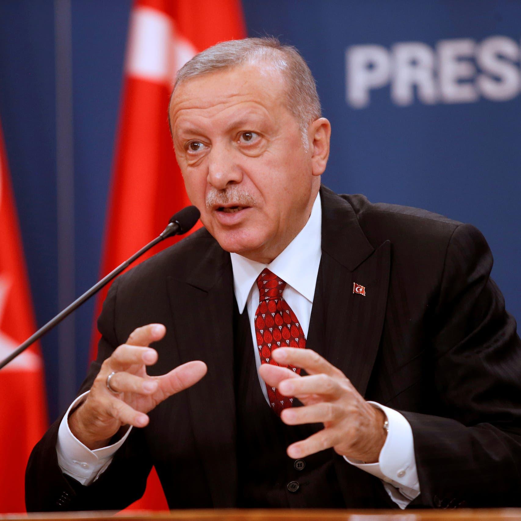 أردوغان: الاعتراف الأميركي بـ