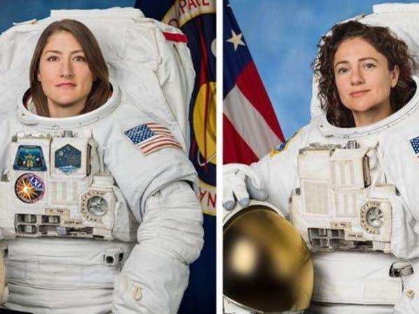 أول مهمة نسائية بالكامل خارج محطة الفضاء الدولية