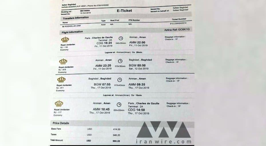 تذكرة زم من باريس إلى بغداد (موقع إيران واير)