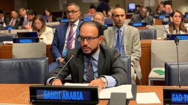 السعودية: إيران استغلت عائد الاتفاق النووي لتمويل الإرهاب
