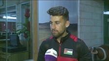لاعبو فلسطين أمام ارتباطات خارجية ورحلات طويلة