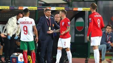 مدرب بلغاريا يعتذر لإنجلترا عن التصرفات العنصرية