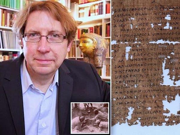بروفيسور بجامعة بريطانية سرق رقائق من إنجيل تاريخي مصري