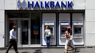 """تراجع الأسهم التركية بعد اتهامات أميركية لبنك """"خلق"""""""