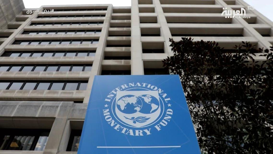 صندوق النقد الدولي يخفض من توقعاته لنمو الاقتصاد العالمي
