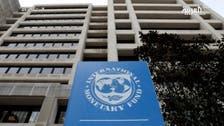 لبنان: استقالة عضو ثالث بفريق التفاوض مع صندوق النقد
