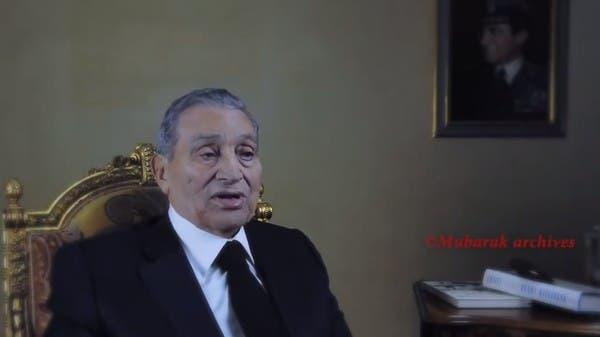 """مبارك يتحدث لأول مرة منذ تنحيه عبر """"يوتيوب"""" ويحيي السادات"""