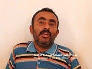 فيديو.. مسؤول حوثي يعترف بالتهجير القسري لقرى بأكملها في حجة
