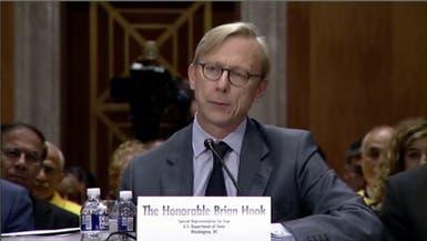 هوك: مجلس الأمن بحاجة إلى تجديد حظر السلاح على إيران