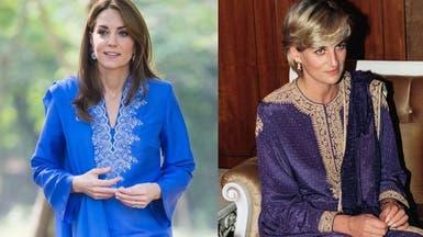 كايت تستعيد إطلالات ديانا في باكستان