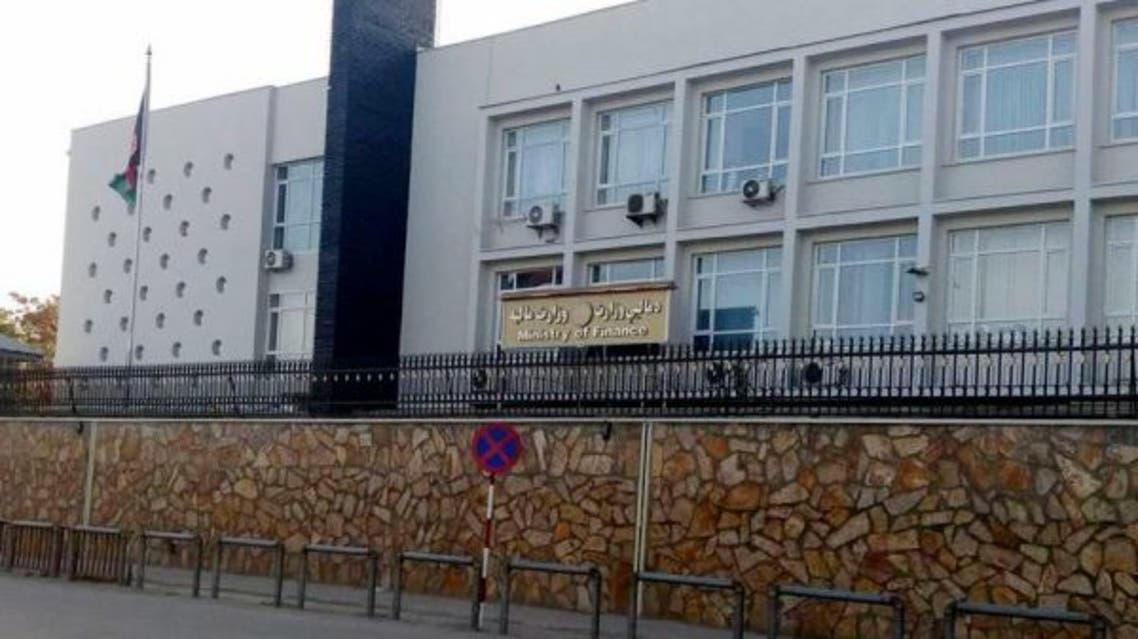 Ministry of Finance of AFG
