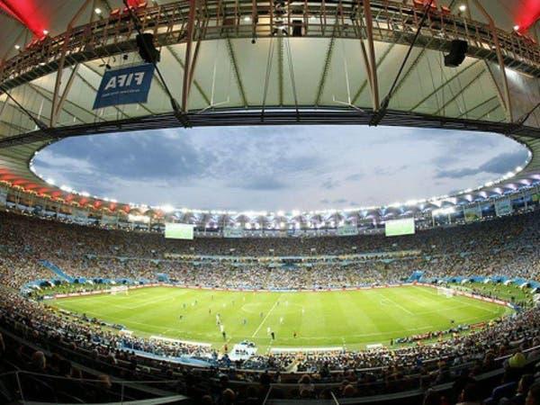 """ملعب """"ماراكانا"""" العريق يستضيف نهائي ليبرتادوريس"""