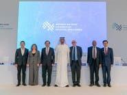 كيف ستعمل جامعة الذكاء الاصطناعي في الإمارات؟