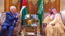 Saudi Arabia, Palestine agree to set up joint business council