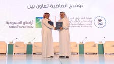 Saudi Aramco inks deal with local firms to source goods, services locally